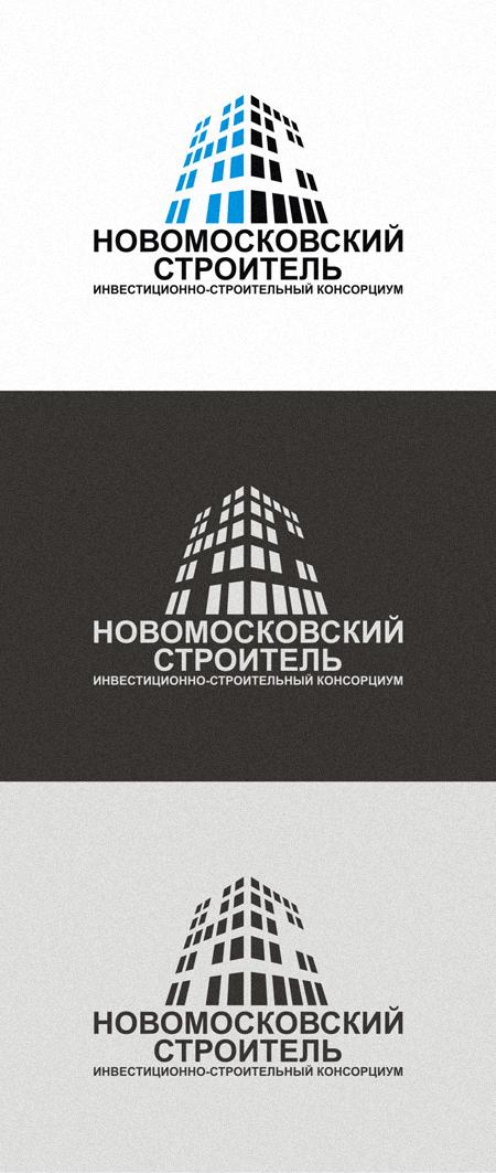 Новомосковский строитель