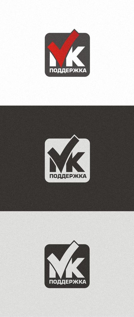 МК-поддержка