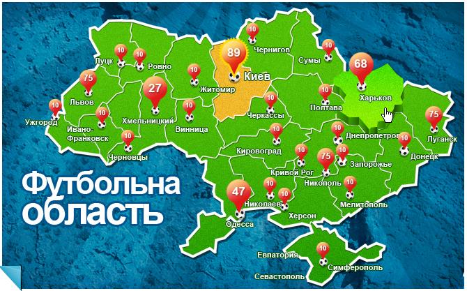 Интерактивная карта для «Pepsi»