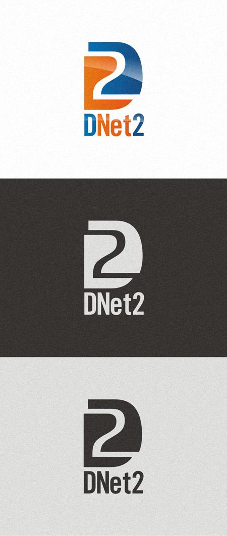 DNet2