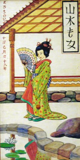 В японском стиле