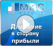 Баннер для mrcmarkets.ru