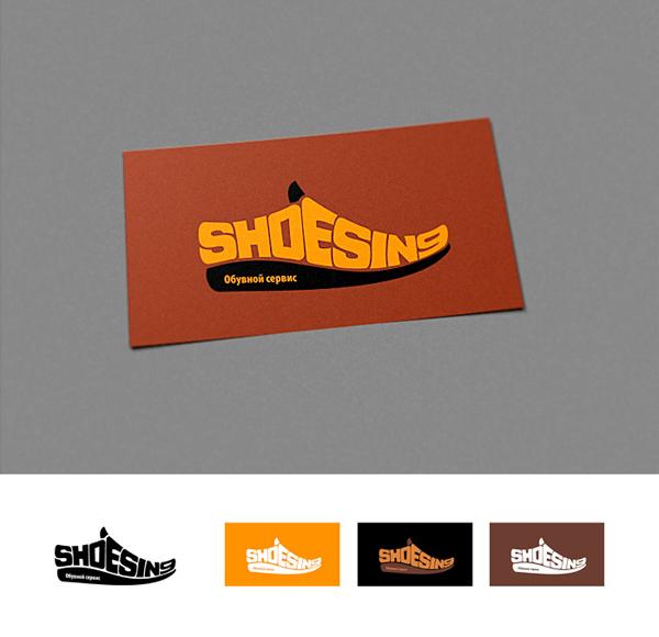 Обувь (торговля или ремонт обуви)