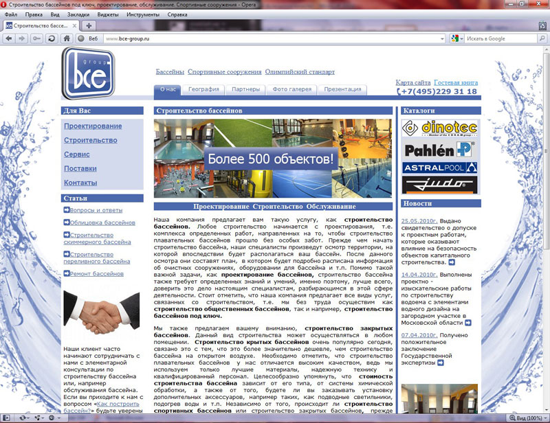 bce-group.ru