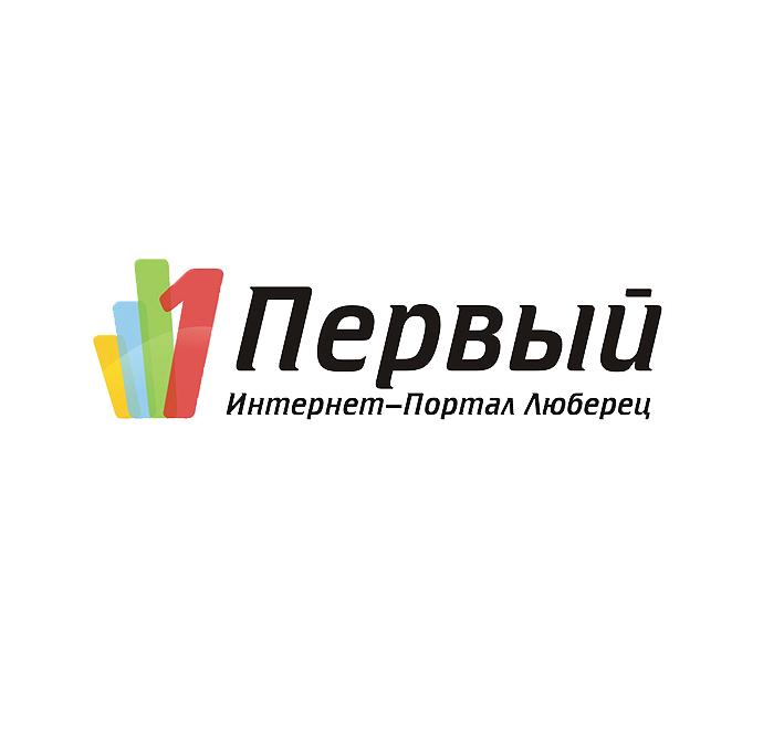Логотип для портала города