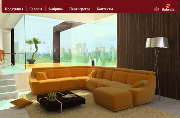 сайт saiwala.ru