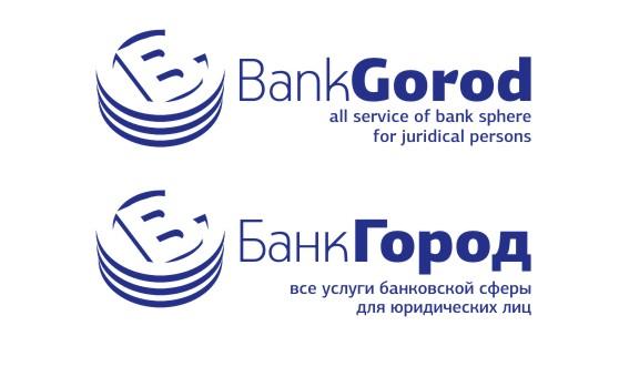 Банк Город