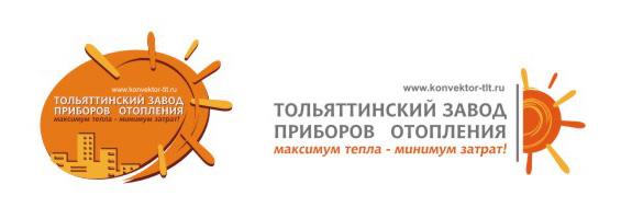 Тольятинский завод приборов отопления