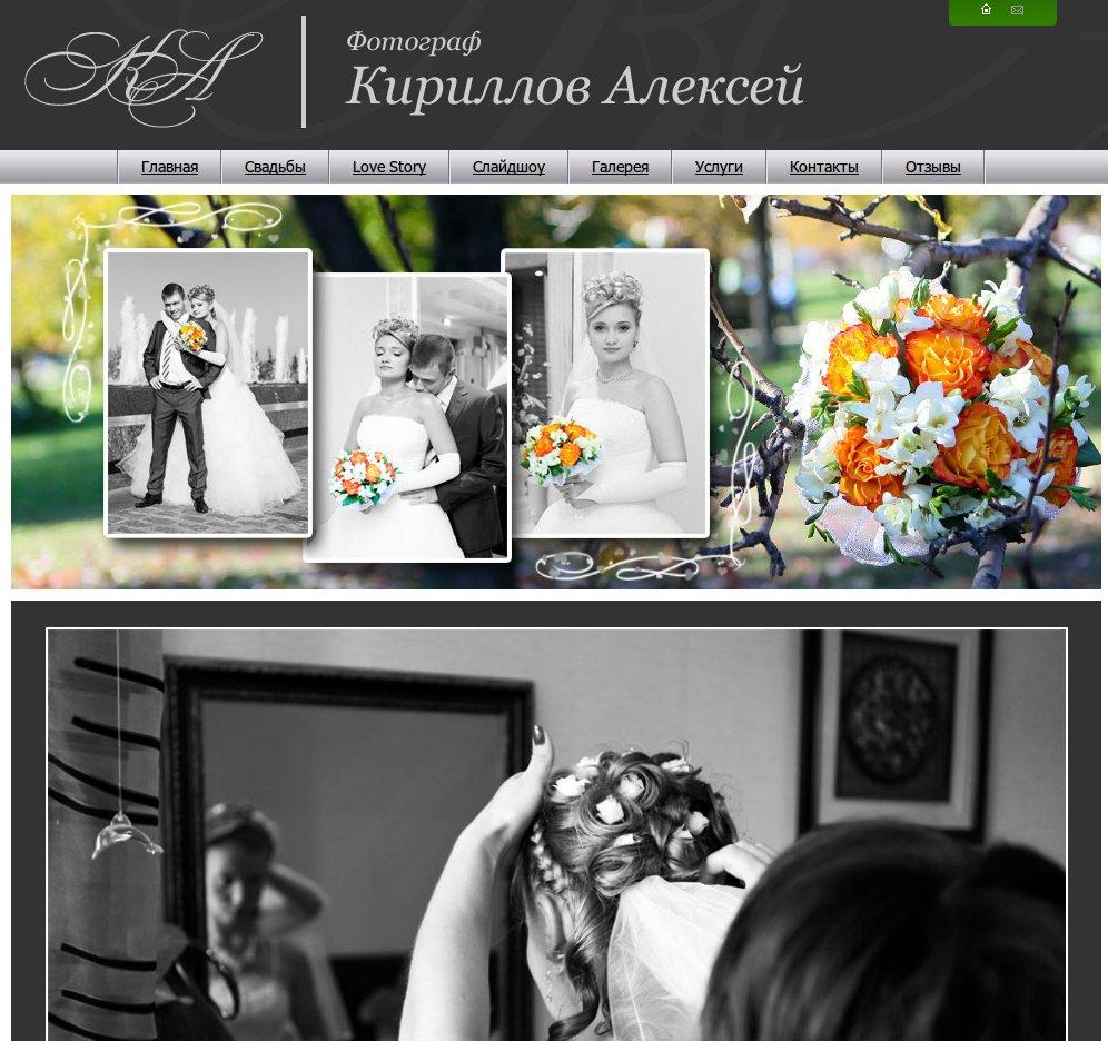 Курсы фотографии международный диплом