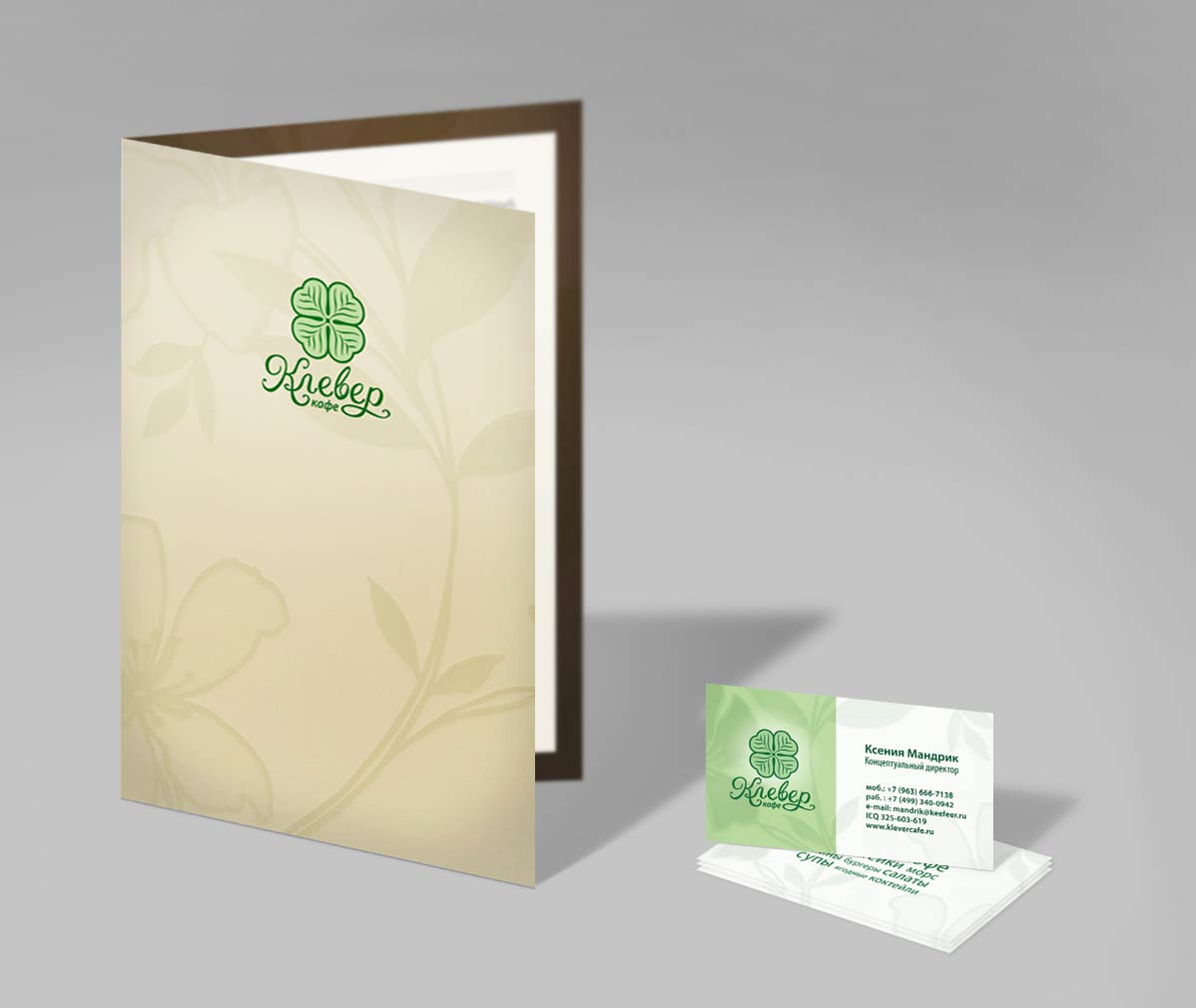 """Клевер Кафе"" меню и визитки"
