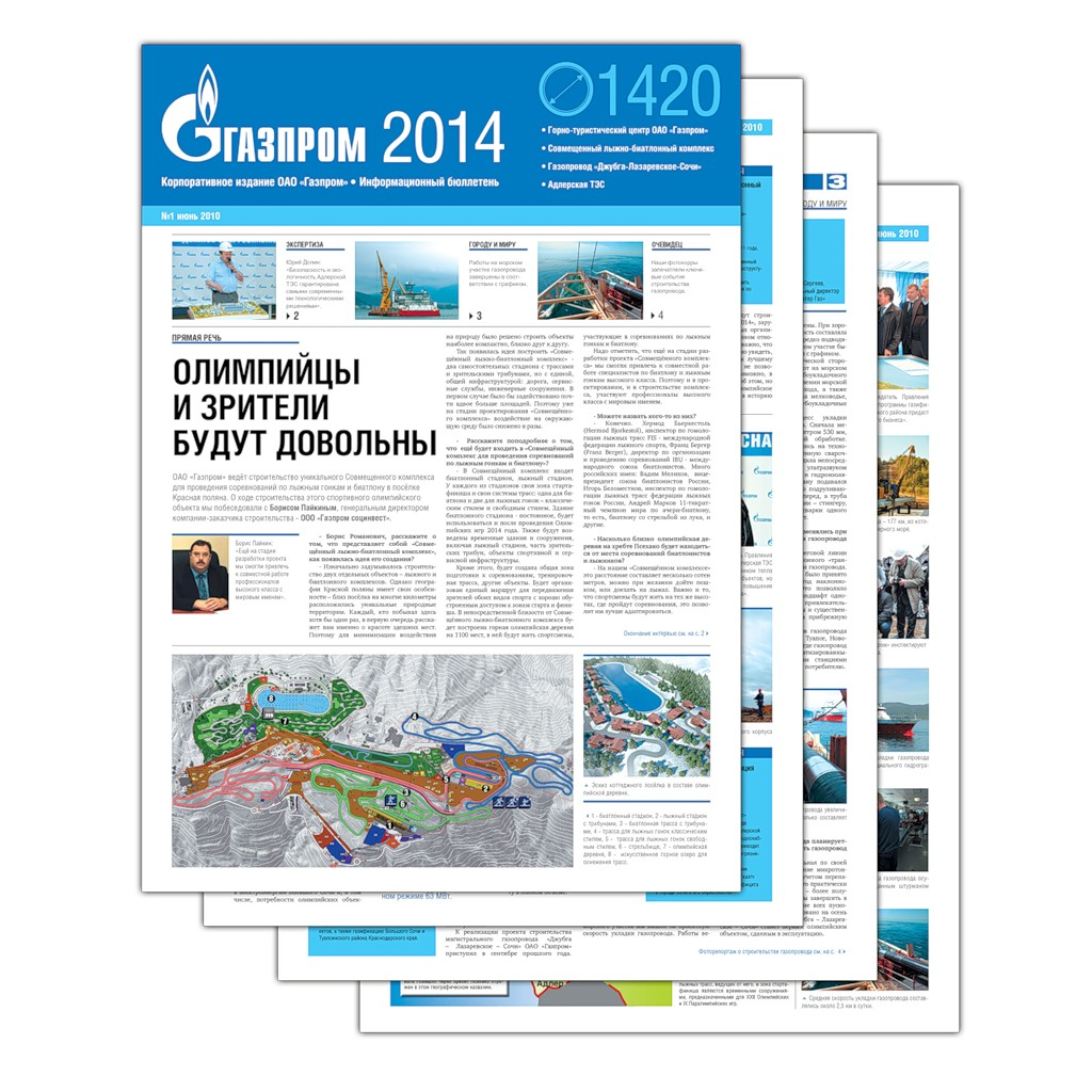 Фриланс верстка газеты freelancer скачать на русском