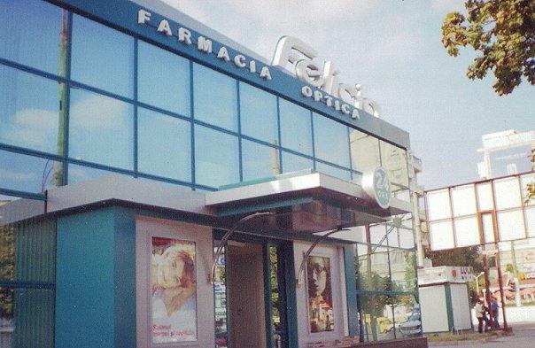 2004г Входная группа,экстерьер, изготовление и монтаж для аптеки