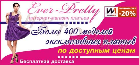 баннер на сайт для магазина платьев