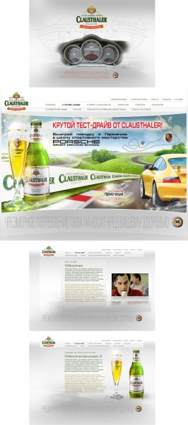 Clausthaler промо-сайт пива