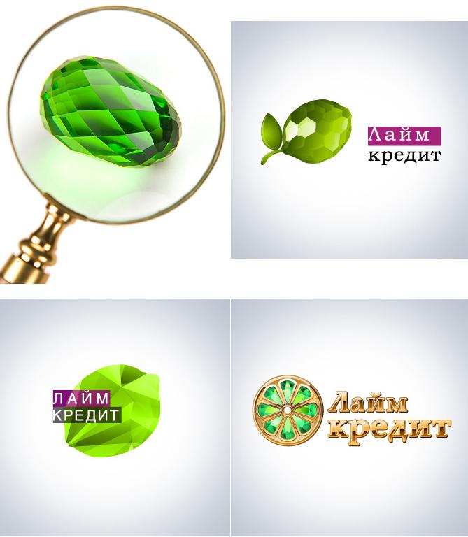 Логотип компании «Лайм-кредит»