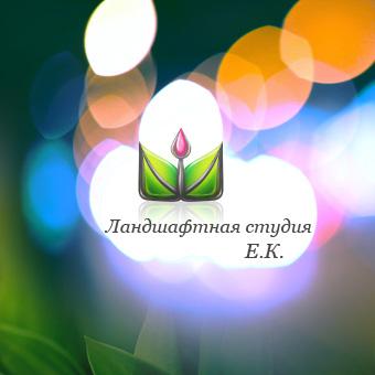 Логотип для сайта авторского ландшафтного дизайна