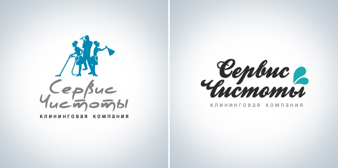 Логотип «Сервис чистоты» клининговые услуги
