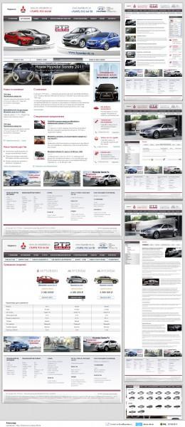 Официальный дилер Hyundai и Mitsubishi