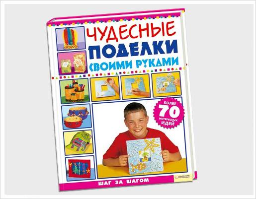 Книжная обложка