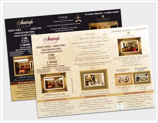 Буклет для совместного проекта ресторана-отеля-казино