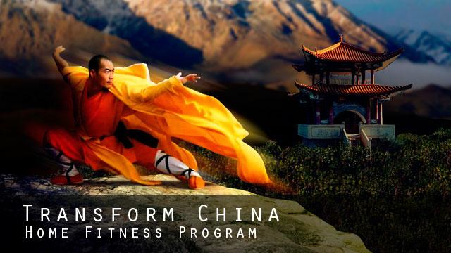 Баннер для сайта Фитнес-программы Трансформ