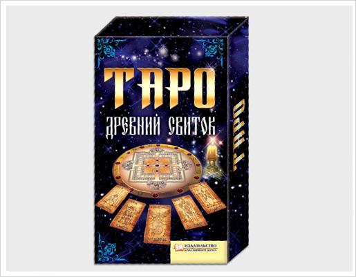 Коробка карт Таро