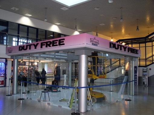 Duty free. Airport. Кишинев 2008