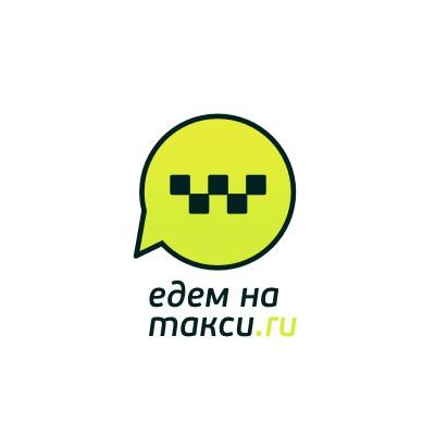 Едем на Такси.ru