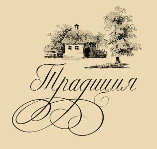 Логотип ресторана в национальном украинском стиле