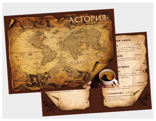 Чайная карта