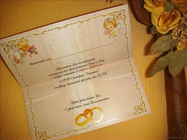 Девушки шляпе, как заполнить открытку приглашение на свадьбу
