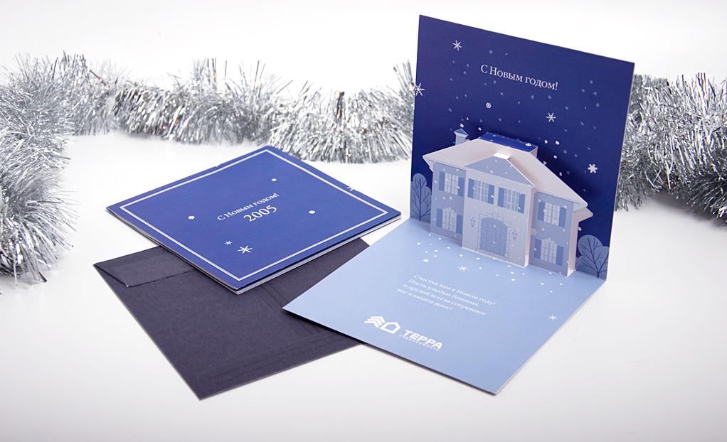 Новогодние открытки для банков