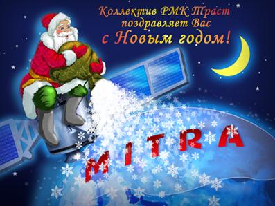 открытка для электронной рассылки