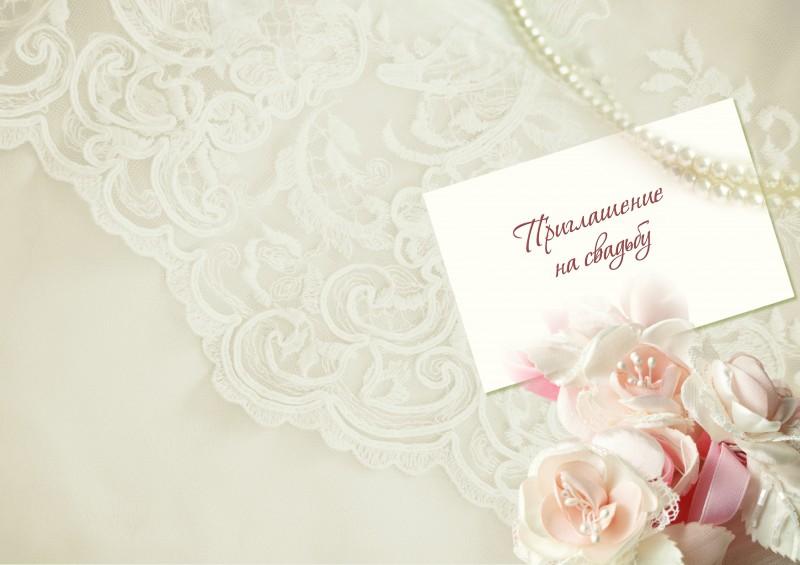 Пригласительные открытки не свадьбу, поздравлениями новый