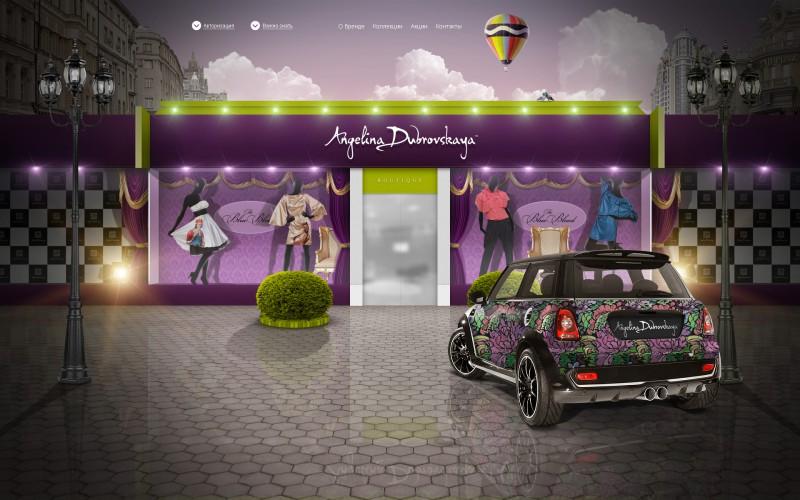 Верстка главной страницы сайта-бутика