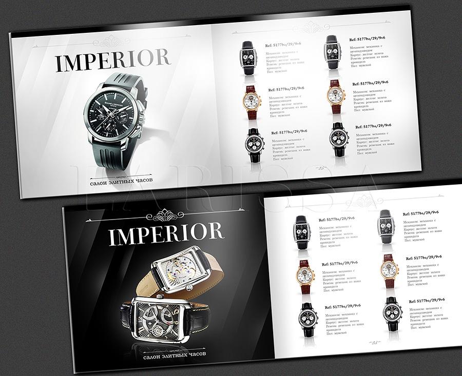 cc3d5f01 Дизайн каталога часов (непринятый вариант) - Фрилансер Лариса Берг ...