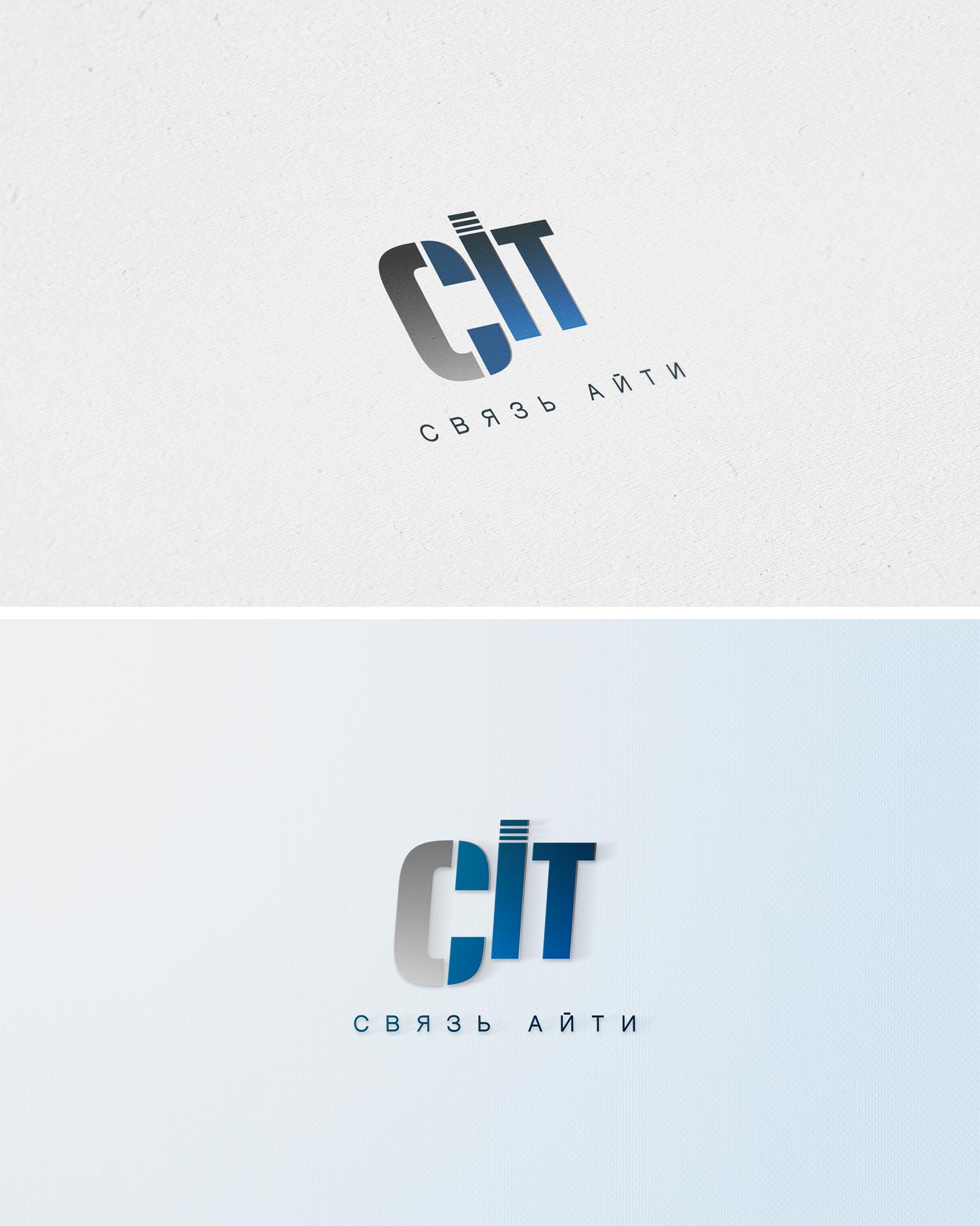 Разработка логотипа оборудования связи