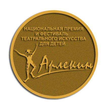 Дизайн медали «Национальная премия «Арлекин»