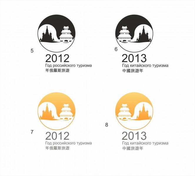 Разработка логотипа год России в Китае