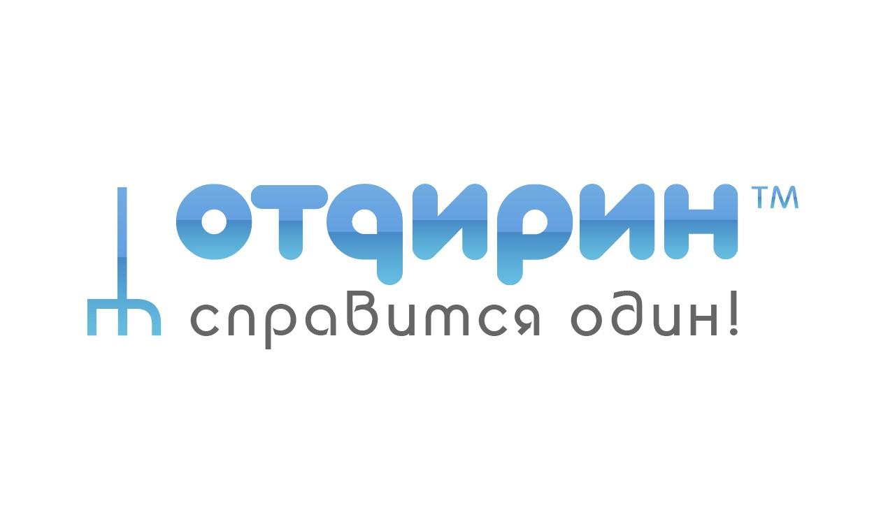 """Торговая марка """"Отдирин"""""""