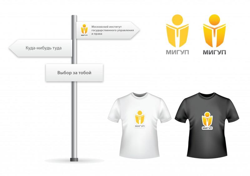 Логотип и элементы фирменного стиля института управления