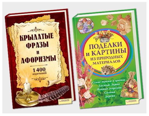 Обложки прикладной литературы