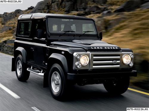 Land Rover - блюз Дмитрия Нагорного