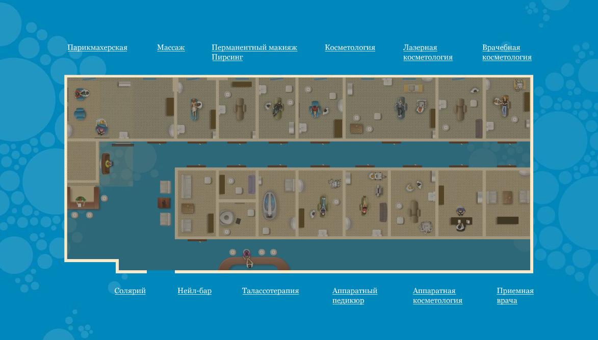 Интерактивная Flash карта центра