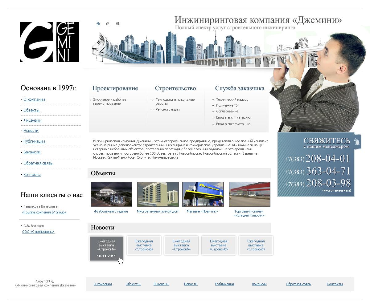 сайт для оптовых компании
