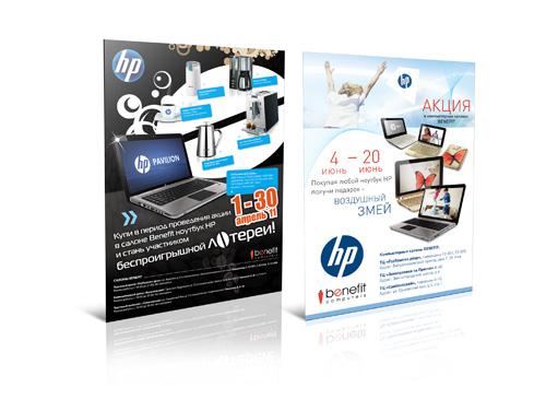 Плакаты HP