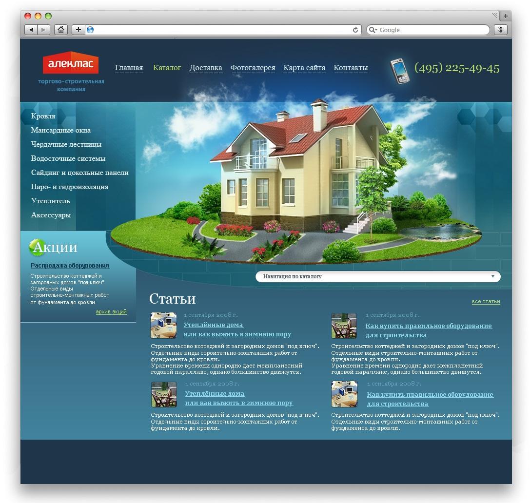 Компании по дизайну сайта принципы разработки сайта компании