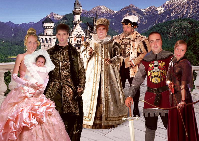 Королевский семейный портрет