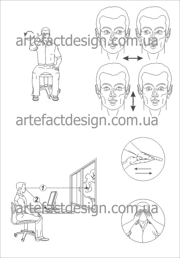 иллюстрации к сайту