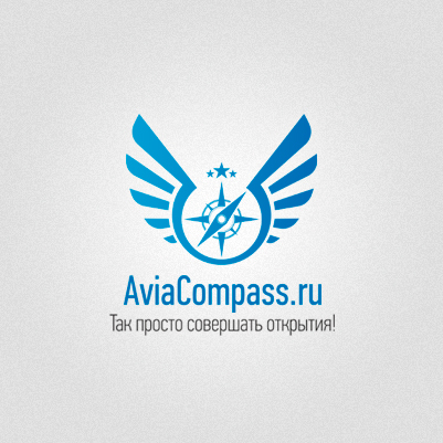 AviaCompass